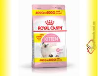 Купить Royal Canin Kitten Акция