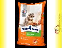 Купить Club 4 Paws Premium Курица