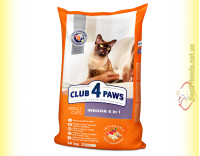 Купить Club 4 Paws Premium Indoor 4in1