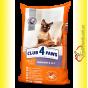 Club 4 Paws Premium Indoor 4in1