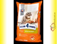 Купить Club 4 Paws Premium с Кроликом 14кг