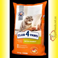 Club 4 Paws Premium с Кроликом