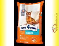 Купити Club 4 Paws Premium Sensitive Digestion