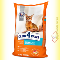 Club 4 Paws Premium Sensitive Digestion