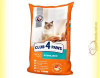 Купить Club 4 Paws Premium Sterilized