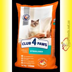 Club 4 Paws Premium Sterilized