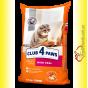Club 4 Paws Premium с Телятиной