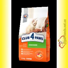 Club 4 Paws Premium Для котят Курица