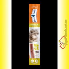 Club 4 Paws Premium Мясная палочка с Индейкой и Кроликом для котов
