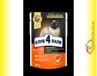 Купить Club 4 Paws Premium Selection Кусочки с Курицей и Телятиной в желе 80гр