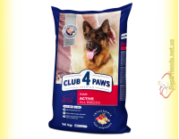 Купить Club 4 Paws Premium Adult Active для Активных собак