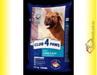 Купить Club 4 Paws Premium Adult Lamb&Rice All Breeds с Ягненком и Рисом