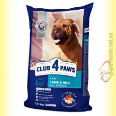 Club 4 Paws Premium Adult Lamb&Rice All Breeds с Ягненком и Рисом