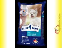 Купить Club 4 Paws Premium Adult Lamb&Rice Small Breeds с Ягненком и Рисом