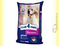 Купить Club 4 Paws Premium Adult Large Breeds для собак Крупных пород