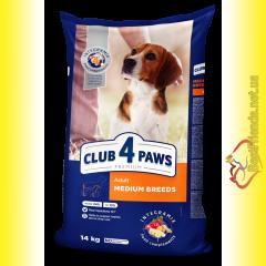 Club 4 Paws Premium Adult Medium Breeds для собак Средних пород
