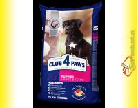 Купить Club 4 Paws Premium Puppies Large Breeds для Щенков крупных пород