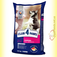 Club 4 Paws Premium Puppies All Breeds для Щенков