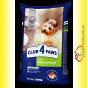 Club 4 Paws Premium Adult Small Breeds для собак Малых пород