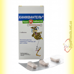 Каниквантель Плюс XL (Caniquantel Plus XL) антигельминтик для собак со вкусом мяса