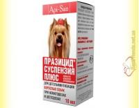 Купить Празицид-суспензия Плюс для взрослых собак 10мл
