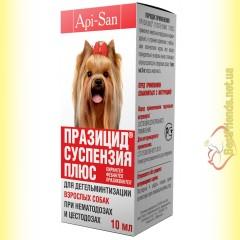 Празицид-суспензия Плюс для взрослых собак 10мл
