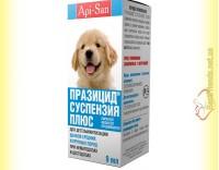 Купить Празицид-суспензия Плюс для щенков крупных пород 9мл