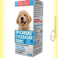 Празицид-суспензия Плюс для щенков крупных пород 9мл