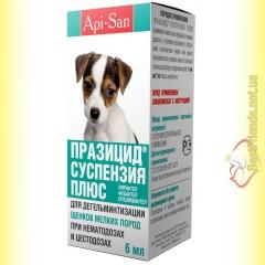 Празицид-суспензия Плюс для щенков мелких пород 6мл