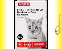 Купить Beaphar ошейник от блох для кошек цветной 35см