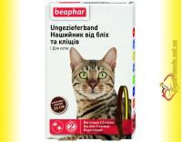 Купить Beaphar Ошейник от блох для кошек 35см
