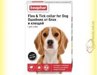 Купить Beaphar Ошейник от блох для собак цветной 65см
