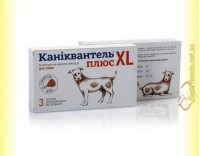 Купить Каниквантель Плюс XL (Caniquantel Plus XL) антигельминтик для собак со вкусом мяса