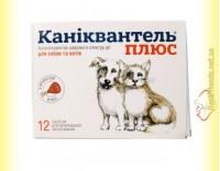 Купить Caniquantel Plus антигельминтик для собак со вкусом мяса
