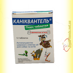 Caniquantel Plus антигельминтик для собак со вкусом мяса