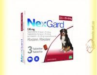Купить NexGard Таблетки от блох и клещей для собак весом от 25 до 50кг