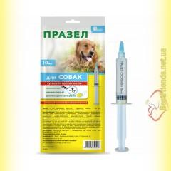 Празел-Суспензия для Собак 10мл