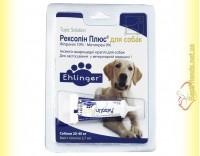 Купить Rexolin Plus Капли для собак от 20 до 40кг
