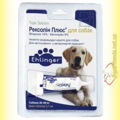 Rexolin Plus Капли для собак от 20 до 40кг