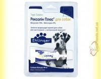 Купить Rexolin Plus Капли для собак более 40кг