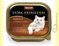 Купить Animonda Vom Feinsten Adult куриная печень 100гр