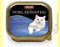 Купить Animonda Vom Feinsten Adult лосось и креветки 100гр