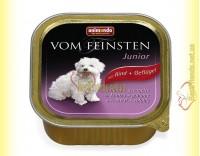 Купить Animonda Vom Feinsten Junior говядина и птица 150гр