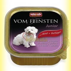 Animonda Vom Feinsten Junior говядина и птица 150гр