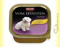 Купить Animonda Vom Feinsten Junior курица и сердце индейки 150гр