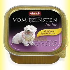 Animonda Vom Feinsten Junior курица и сердце индейки 150гр