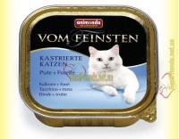 Купить Animonda Vom Feinsten для кастрированных котов индейка и форель 100гр