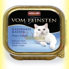 Animonda Vom Feinsten для кастрированных котов индейка и форель 100гр