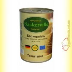 Baskerville Телятина 400гр