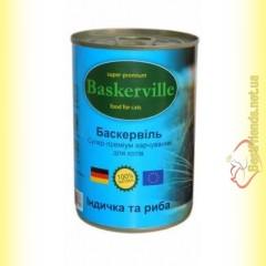 Baskerville Индейка и Рыба 400гр